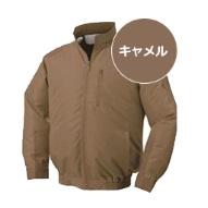 【直送品】 空調服 NA-101A キャメル Mサイズ (チタン・立ち襟 バッテリーセット) 『肩・袖補強あり』