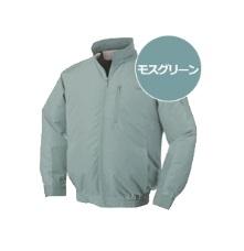 【直送品】 空調服 NA-101A モスグリーン Lサイズ (チタン・立ち襟 バッテリーセット) 『肩・袖補強あり』