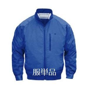 【直送品】 空調服 【服のみ】 NA-101 ブルー Lサイズ (チタン・立ち襟) 『肩・袖補強あり』