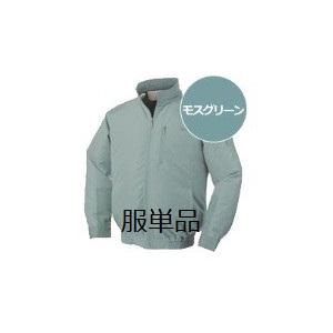 【代引不可】 NSP 【服のみ】オリジナル空調服 NA-101 モスグリーン Mサイズ (立ち襟・チタン加工 (肩・袖 補強あり)) 【メーカー直送品】