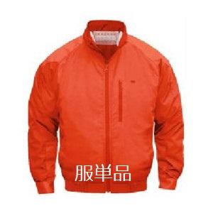 【代引不可】 NSP 【服のみ】オリジナル空調服 NA-101 オレンジ 4Lサイズ (立ち襟・チタン加工 (肩・袖 補強あり)) 【メーカー直送品】