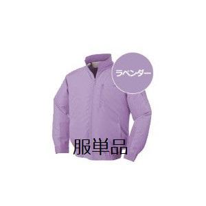 【直送品】 空調服 【服のみ】 NA-101 ラベンダー Sサイズ (チタン・立ち襟) 『肩・袖補強あり』