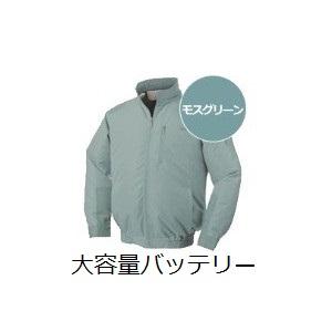 【直送品】 空調服 NA-101C モスグリーン 5Lサイズ (チタン・立ち襟 大容量バッテリーセット) 『肩・袖補強あり』
