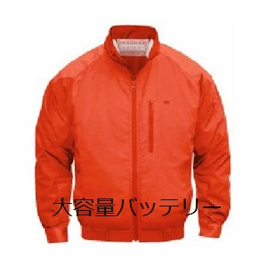 【代引不可】 NSP 【大容量タイプ】空調服 オリジナルセット NA-101B オレンジ Lサイズ (立ち襟・チタン加工 (肩・袖 補強あり)) 【メーカー直送品】