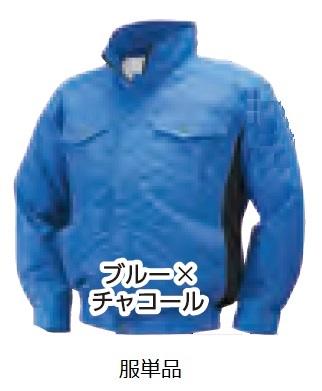 【代引不可】 NSP 【服のみ】オリジナル空調服 NA-111 ブルーXチャコール 3Lサイズ (立ち襟・チタン加工 (肩・袖 補強あり)) 【メーカー直送品】