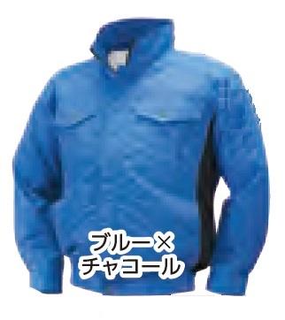 【直送品】 空調服 NA-111A ブルーXチャコール Mサイズ (前ポケ・チタン・立ち襟 バッテリーセット) 『肩・袖補強あり』