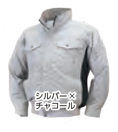 【直送品】 空調服 NA-111A シルバーXチャコール 3Lサイズ (前ポケ・チタン・立ち襟 バッテリーセット) 『肩・袖補強あり』