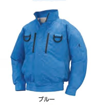 【直送品】 空調服 NA-113A ブルー Lサイズ (フルハーネス チタン・立ち襟 バッテリーセット) 『肩・袖補強あり』