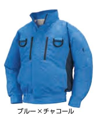 【直送品】 空調服 NA-113A ブルーXチャコール Mサイズ (フルハーネス チタン・立ち襟 バッテリーセット) 『肩・袖補強あり』