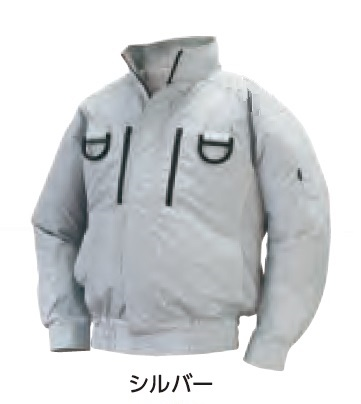 【直送品】 空調服 NA-113A シルバー 4Lサイズ (フルハーネス チタン・立ち襟 バッテリーセット) 『肩・袖補強あり』