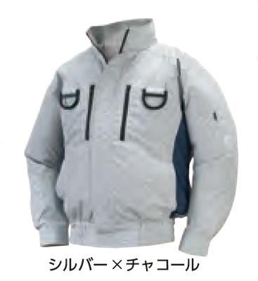 【直送品】 空調服 NA-113A シルバーXチャコール Mサイズ (フルハーネス チタン・立ち襟 バッテリーセット) 『肩・袖補強あり』