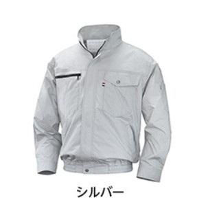 【直送品】 空調服 NA-201A シルバー Sサイズ (綿・立ち襟 バッテリーセット)