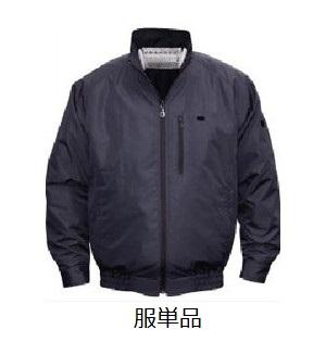 【直送品】 空調服 【服のみ】 NA-301 チャコールグレー Lサイズ (ポリ・立ち襟)
