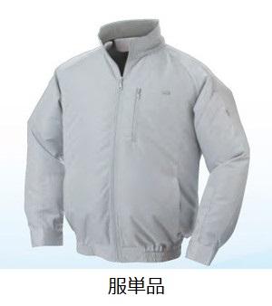 【直送品】 空調服 【服のみ】 NA-301 シルバー 5Lサイズ (ポリ・立ち襟)