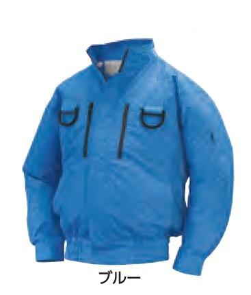 【直送品】 空調服 NA-313A ブルー 5Lサイズ (フルハーネス ポリ・立ち襟 バッテリーセット) 『肩・袖補強あり』