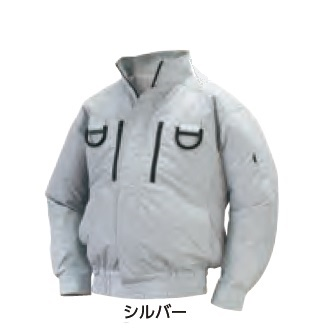 【直送品】 空調服 NA-313A シルバー Lサイズ (フルハーネス ポリ・立ち襟 バッテリーセット) 『肩・袖補強あり』