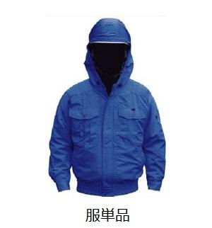 【直送品】 空調服 【服のみ】 NB-101 ブルー 4Lサイズ (チタン・フード)