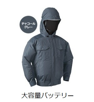 【直送品】 空調服 NB-101C チャコールグレー Lサイズ (チタン・フード 大容量バッテリーセット)