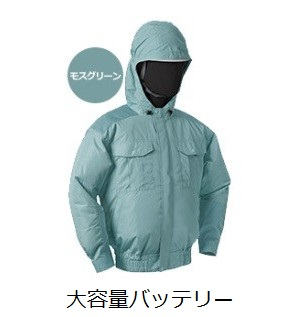 【直送品】 空調服 NB-101C モスグリーン 2Lサイズ (チタン・フード 大容量バッテリーセット)