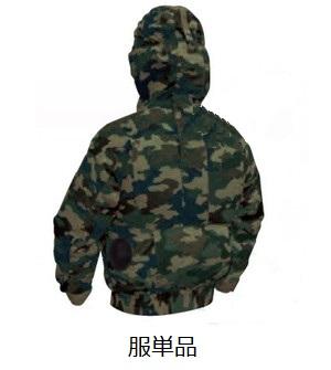 【直送品】 空調服 【服のみ】 NB-102 迷彩グリーン Lサイズ (迷彩・チタン・フード)