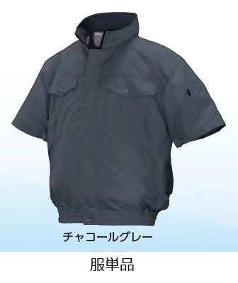 【代引不可】 NSP 【服のみ・半袖】オリジナル空調服 ND-111 チャコールグレー Mサイズ (立ち襟・チタン加工 (肩 補強あり)) 【メーカー直送品】