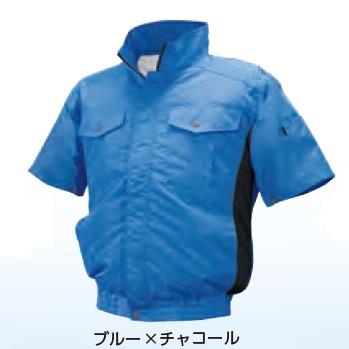 【直送品】 空調服 ND-111A ブルーXチャコール Mサイズ (前ポケ半袖・チタン・立ち襟 バッテリーセット) 『肩補強あり』