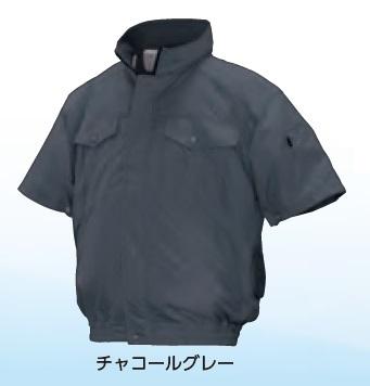 【直送品】 空調服 ND-111A チャコールグレー Mサイズ (前ポケ半袖・チタン・立ち襟 バッテリーセット) 『肩補強あり』