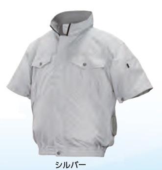 【直送品】 空調服 ND-111A シルバー 5Lサイズ (前ポケ半袖・チタン・立ち襟 バッテリーセット) 『肩補強あり』