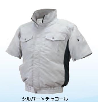 【直送品】 空調服 ND-111A シルバーXチャコール 5Lサイズ (前ポケ半袖・チタン・立ち襟 バッテリーセット) 『肩補強あり』