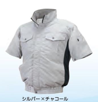 【直送品】 空調服 ND-111A シルバーXチャコール Mサイズ (前ポケ半袖・チタン・立ち襟 バッテリーセット) 『肩補強あり』