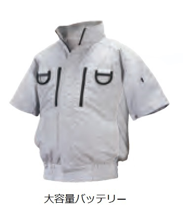【直送品】 空調服 ND-113C シルバー Mサイズ (フルハーネス 前ポケ半袖・チタン・立ち襟 大容量バッテリーセット) 『肩補強あり』