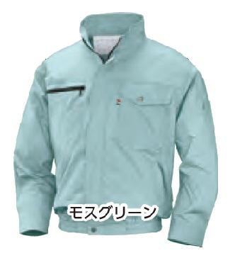 【直送品】 空調服 NA-201A モスグリーン 5Lサイズ (綿・立ち襟 バッテリーセット)