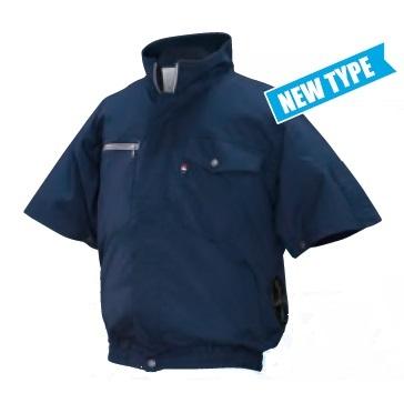 【直送品】 空調服 ND-201A ネイビー Lサイズ (前ポケ半袖・綿・立ち襟 バッテリーセット)