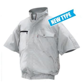 【直送品】 空調服 ND-201A シルバー 5Lサイズ (前ポケ半袖・綿・立ち襟 バッテリーセット)