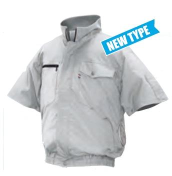 【直送品】 空調服 ND-201A シルバー Mサイズ (前ポケ半袖・綿・立ち襟 バッテリーセット)