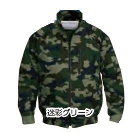 【直送品】 空調服 NA-102A 迷彩グリーン Mサイズ (迷彩・チタン・立ち襟 バッテリーセット)