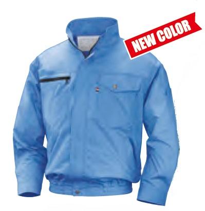 【直送品】 空調服 NA-201A ライトブルー Lサイズ (綿・立ち襟 バッテリーセット)