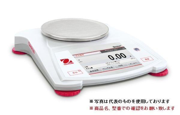 オーハウス (OHAUS) スカウトシリーズ(STX) - タッチパネルモデル STX622JP (30268872)