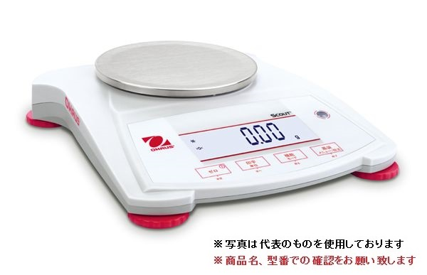 オーハウス (OHAUS) スカウトシリーズ(SPX) - LCDバックライトモデル SPX622JP (30268884)
