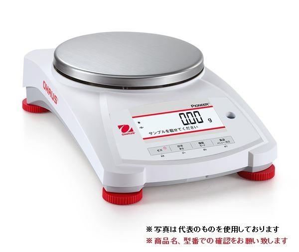 【直送品】 オーハウス (OHAUS) パイオニアシリーズ PX4201JP/E (30428427)