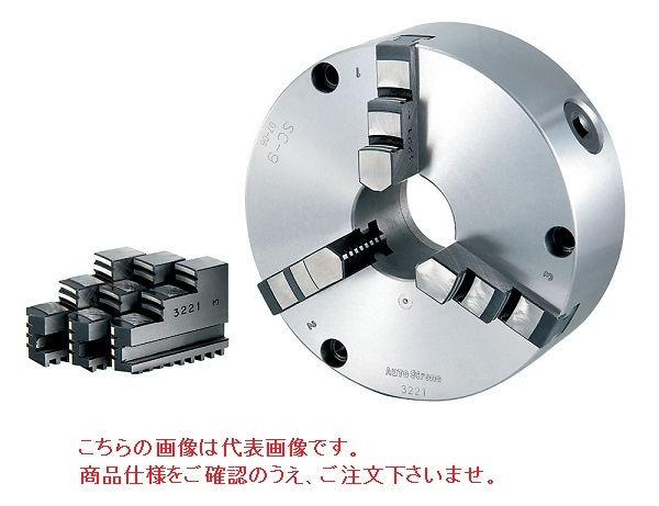 億川鉄工所 3爪スクロールチャック 硬爪タイプ SC-4H (前面・背面取付兼用)