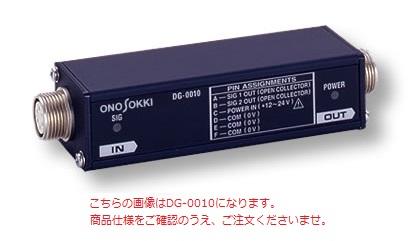 【代引不可】 小野測器 出力信号変換ボックス DG-0020 〈ゲージセンサ用〉 【メーカー直送品】