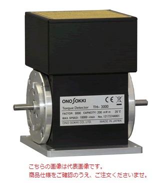 【代引不可】 小野測器 位相差方式トルク検出器 TH-3204 〈電磁誘導位相差方式〉 【メーカー直送品】