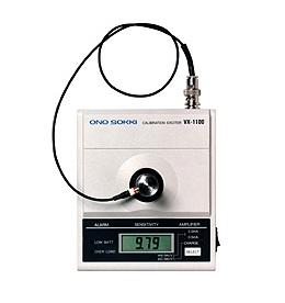 【代引不可】 小野測器 簡易感度校正器 VX-1100 【メーカー直送品】