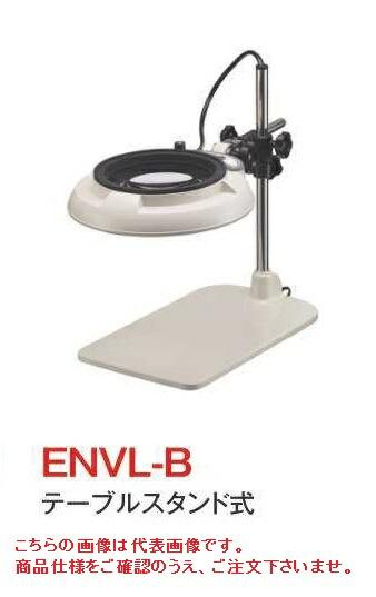 【ポイント10倍】 オーツカ光学 (OOTSUKA) LED照明拡大境・調光付 ENVL-B ラウンド6倍 (ENVL-B-6) (テーブルスタンド式)