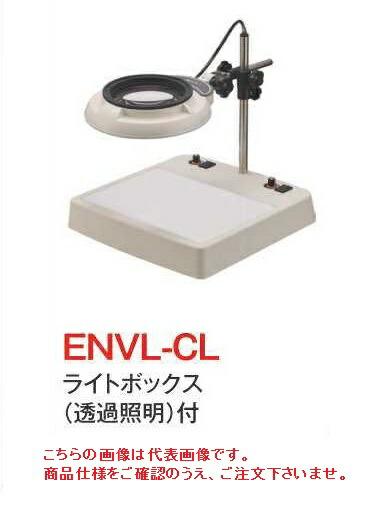 オーツカ光学 (OOTSUKA) LED照明拡大境・調光付 ENVL-CL ラウンド4倍 (ENVL-CL-4) (ライトボックス付)