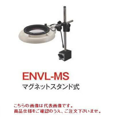 【ポイント10倍】 オーツカ光学 (OOTSUKA) LED照明拡大境・調光付 ENVL-MS ラウンド3倍 (ENVL-MS-3) (マグネットスタンド式)