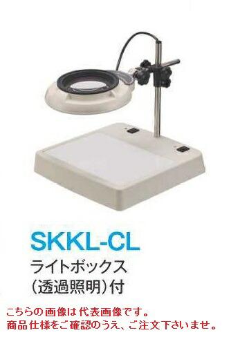 【ポイント5倍】 オーツカ光学 (OOTSUKA) LED照明拡大鏡・調光なし SKKL-CL ラウンド4倍 (SKKL-CL-4) (ライトボックス付)