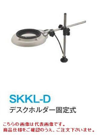 オーツカ光学 (OOTSUKA) LED照明拡大鏡・調光なし SKKL-D ラウンド4倍 (SKKL-D-4) (デスクホルダー固定式)
