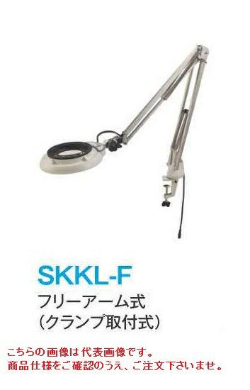 【ポイント5倍】 オーツカ光学 (OOTSUKA) LED照明拡大鏡・調光なし SKKL-F ラウンド8倍 (SKKL-F-8) (フリーアーム式)